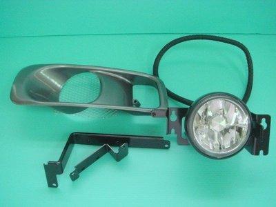 ☆小傑車燈家族☆全新高品質K8-99 JM 改款後 霧燈外蓋含鋁網一邊180元(不含霧燈)