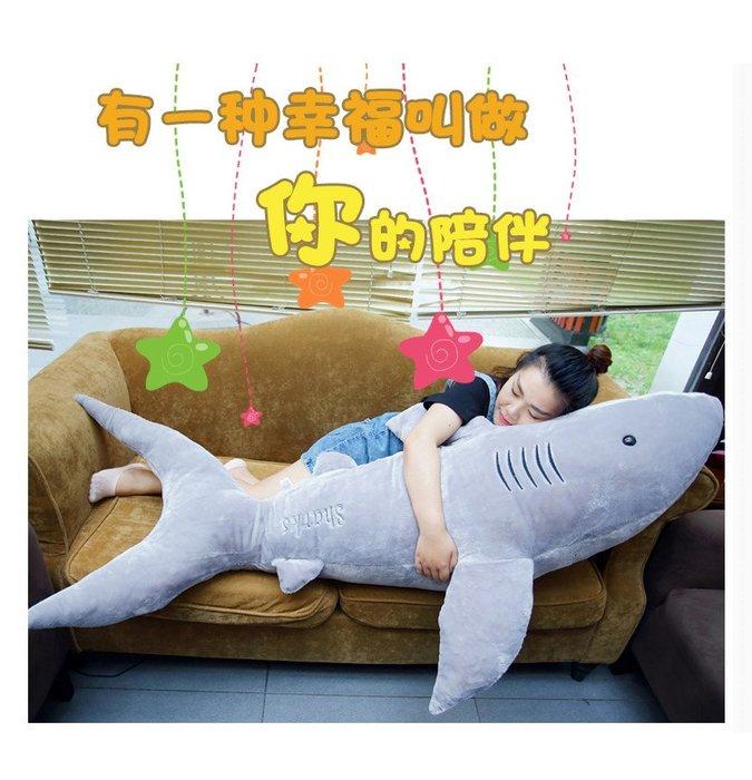 鯊魚抱枕-鯊魚玩偶 鯊魚公仔 鯊魚娃娃 睡覺抱枕 大號抱枕 生日禮物 絨毛玩偶(110CM)_☆找好物FINDGOOD☆
