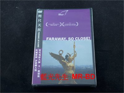 [DVD] - 咫尺天涯  Faraway , So Close ( 台灣正版 )