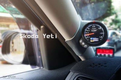【精宇科技】Skoda Yeit Octavia Kodiaq 專車專用 A柱錶座