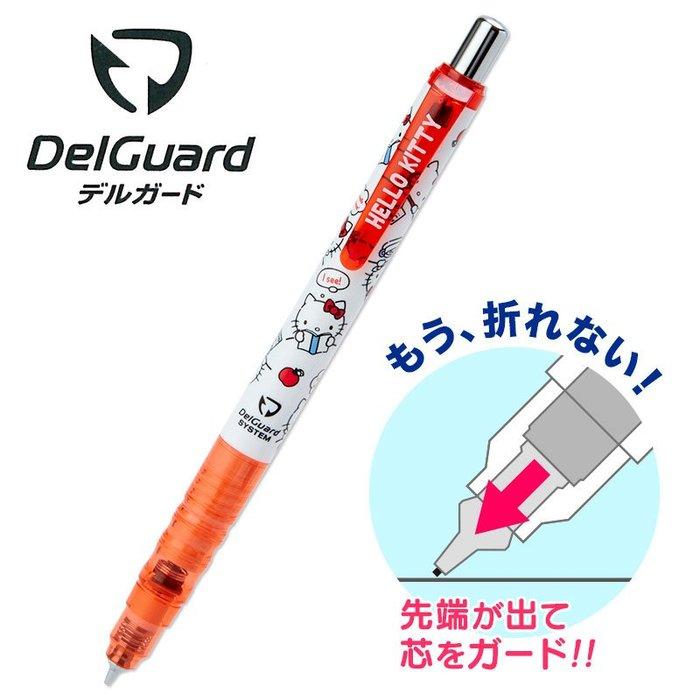 DelGuard《預購》日本製 三麗鷗正版 凱蒂貓 雙子星 美樂蒂 大耳狗 0.5mm 自動筆 旋轉自動筆