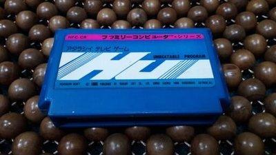 二手任天堂紅白機遊戲卡帶 超級飛狼 64k