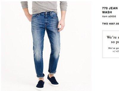 J.CREW 紐約770 Vintage Worn 復古自然色落刷白小破壞 直筒褲 牛仔褲 淺藍丹寧 全新正品現貨29