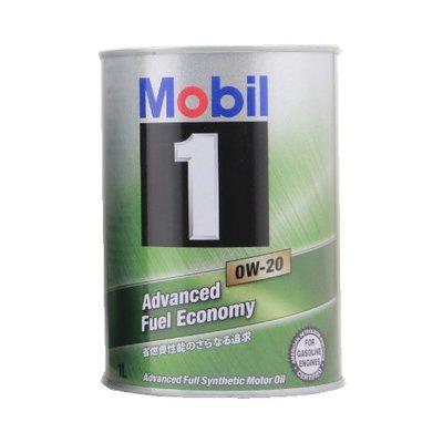 【熱賣中】美孚0w20 日本同步 美孚 Mobil 原裝機油 鐵罐  1公升油電車 CH-R PRIUS