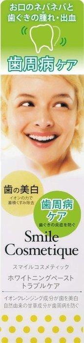 【90JP日本代購】Smile Cosmetique~美白(牙周敏弱)牙膏~85ml~