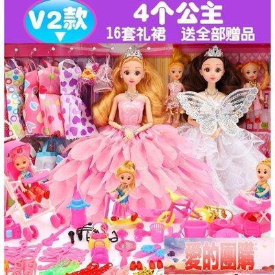 售完即止-芭比娃娃套裝大禮盒夢幻衣櫥換裝洋娃娃公主婚紗禮盒女孩兒童庫存清出(4-13)【愛的團購】