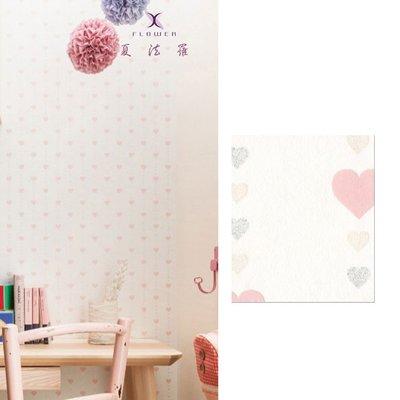 【夏法羅 窗藝】日本進口 可愛夢幻 愛心圖案 少女心 壁紙 BB_052077