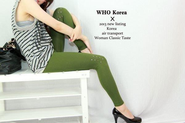 呼韓-褲裙【P2308-6】韓國空運:韓製基本款素面膝蓋方型鉚釘設計休閒彈性內搭褲(現貨)
