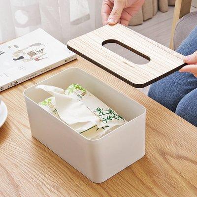 新款紙巾盒簡約客廳抽紙盒  家用廁紙盒客廳桌面紙巾收納盒木蓋車用紙巾盒
