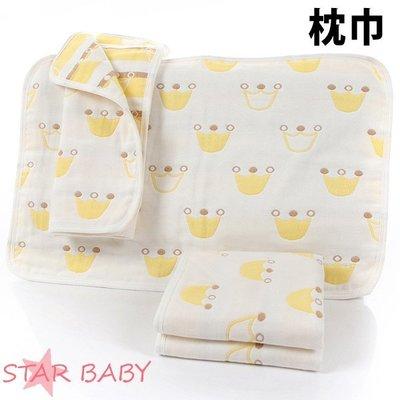 STAR BABY-柔軟六層紗布嬰兒枕巾 枕頭布#WA-5