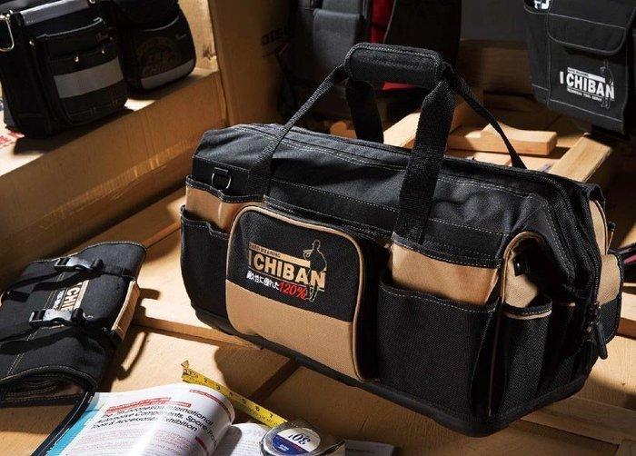 【I CHIBAN 工具袋專門家】JK8007 平口型手提袋 耐用防潑水 耐磨 輕量 工具側背包