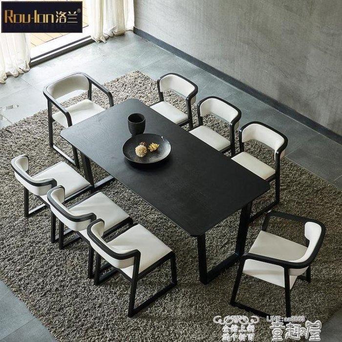 餐桌 北歐實木餐桌 現代簡約小戶型長方形家用飯桌1.6米黑色餐桌椅組合  JD