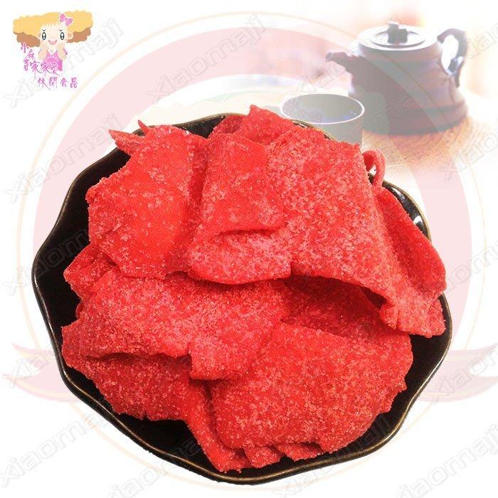 ☆小麻吉家家愛☆紅豬型大豬公(非素食)一包特價60元  E0020019 古早味美食 海味零嘴