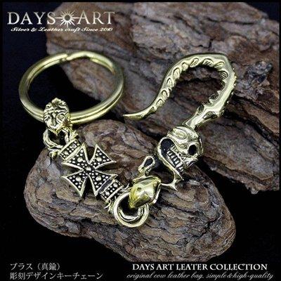 ☆野小子☆日本進口手工真鍮骷髏十字高品質鑰匙圈~DAYSART~P02~代購款