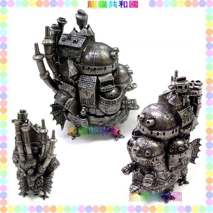 ※龍貓共和國※宮崎駿《三鷹美術館限定 霍爾的移動城堡 置物盒 珠寶盒 小碟子 煙灰缸 擺飾 模型》禮物