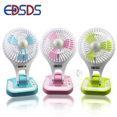 EDSDS愛迪生 多功能7吋大型風扇LED燈 EDS-B219