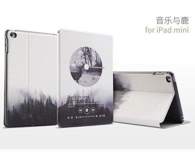 平板保護套 蘋果ipad mini4保護套mini2平板殼迷你3皮套a1489全包邊文藝防摔