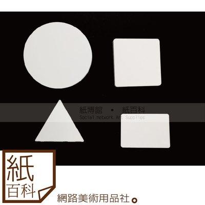 【紙百科】禪繞畫紙磚(纏繞畫),20入裝,多種造型