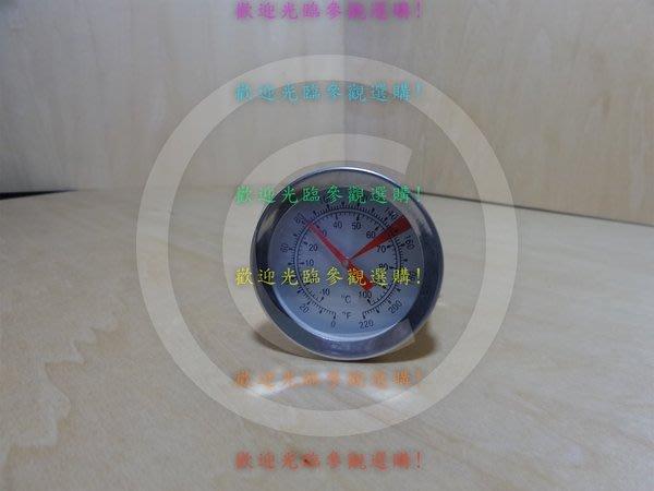 小徐賣場DIY器材系列 咖啡 奶泡 食品溫度計!100度C! 個人 !