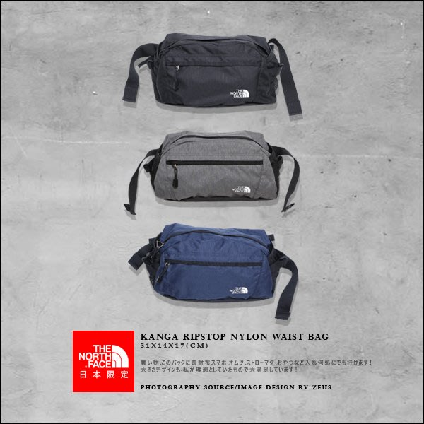 aef6b73b2 *ZEUS*The North Face KANGA Ripstop Nylon Waist Bag/腰包x大容量側背包-Yahoo奇摩拍賣