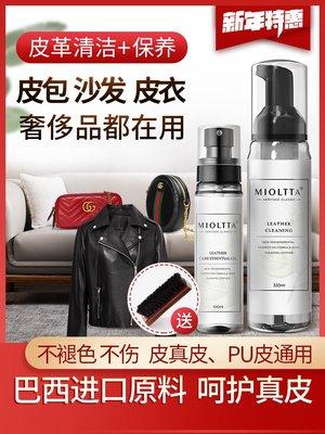 SX千貨鋪-奢侈品包包清洗護理真皮衣皮...
