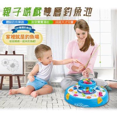 互動款 親子遊戲 雙層釣魚池/釣魚盤/小孩/兒童/益智/寶寶/釣魚玩具/電動/磁性+咬合/親子/聲光/玩具/釣魚組/釣魚