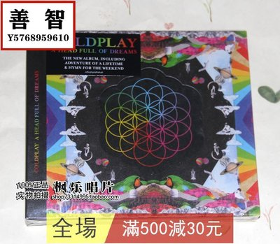 酷玩 Coldplay A Head Full Of Dreams CD CD 唱片 LP【善智】