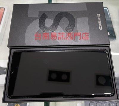 易訊通信~~二手 SAMSUNG Galaxy S21 Ultra 5G 256GB 保固至22/03/31黑色 67賣