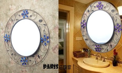 華麗歐式鏡田園鏡閃閃美鑽 浴室鏡 玄關鏡 化妝鏡 裝飾鏡