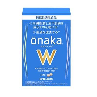 日本onaka內臟脂肪pillbox分解腹腰部脂肪贅肉凹曲線 最新升級款
