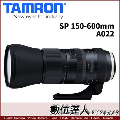 【數位達人】Tamron平輸 SP 150-600mm F5-6.3 Di VC USD G2 (A022)
