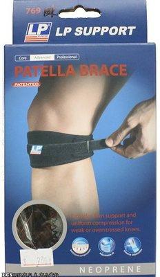 LP PATELLA BRACE 769臏腱墊片加壓束帶 ( 黑色/ 單支裝LP769)