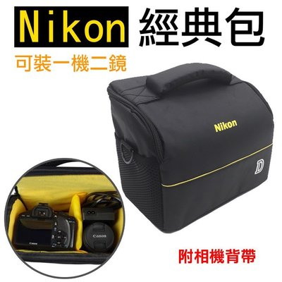 全新現貨@幸運草@尼康 Nikon 經典相機包 一機二鏡 1機2鏡 側背  防水 單眼 類單眼適用 附隔板