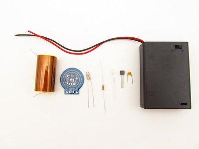 特斯拉線圈 diy套件散件 電池供電無電弧迷你型特斯拉DIY隔空點燈 W177 z99