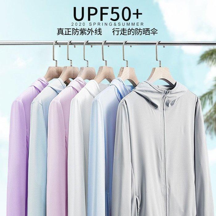 6Du spot~ins潮2020夏新款防紫外線防曬服男超薄透氣冰絲防曬衣防曬衫外套