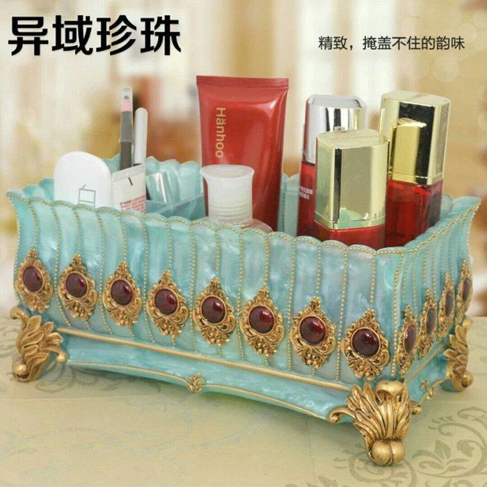 粉紅玫瑰精品~歐式浮雕玫瑰樹脂彩繪收納盒 製物盒~藍色異域
