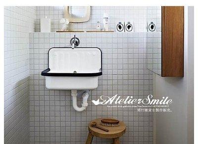 [ Atelier Smile ]  鄉村雜貨 進口直送 復古搪瓷 琺瑯 單槽水槽 家用水槽 # 無溢水孔 (預購免運)