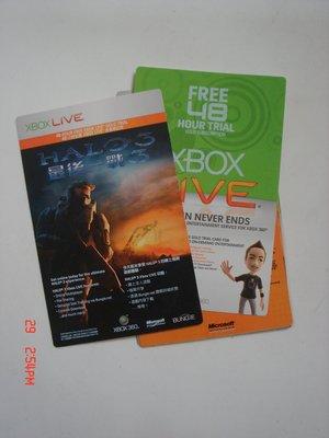 XBOX360 48小時LIVE 上網卡