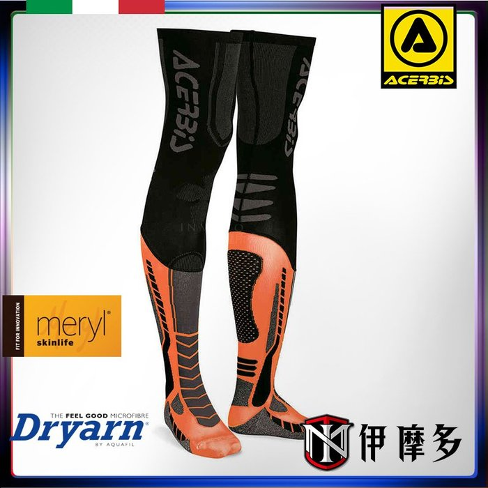 伊摩多※義大利ACERBiS X-LEG PRO SOCKS 機能運動長襪 抗菌襪子 騎士 重機 車靴 越野 4色。黑橘