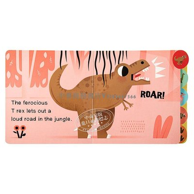 【中商原版】恐龍發聲書 英文原版 Sounds of the Wild Stomp Roar! Dinosaur 紙板書 認知識物繪本 2-6歲