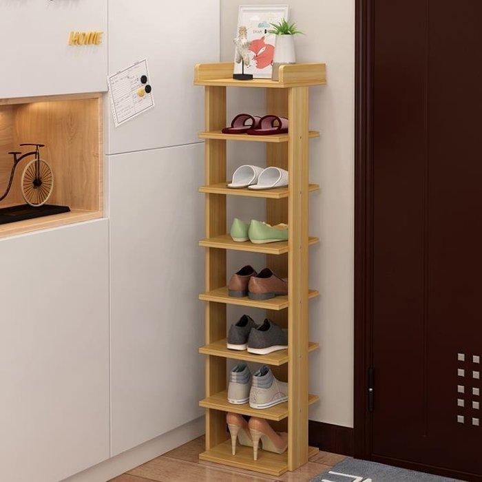 鞋架簡易經濟型家用組裝現代簡約省空間鞋櫃多層鞋架家里人YSY