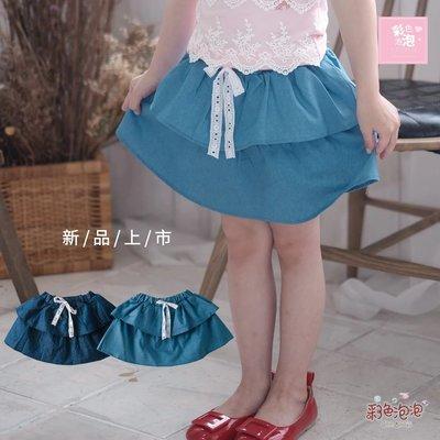 ○。° 彩色泡泡 °。○ 童裝【貨號Q7558】春夏。蕾絲綁帶藍色蛋糕短褲裙~2色