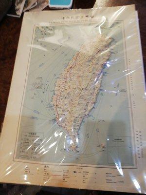 立體台湾地图(1970年代)