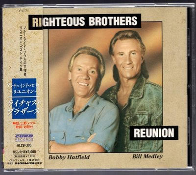 Righteous Brothers - Reunion 日本版 Unchained Melody u63