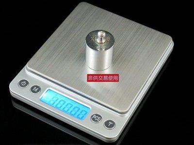 《信捷戶外》【C15】新款 藍光電子秤 0.01 500g 珠寶秤 磅秤 料理秤