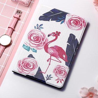 新款ipad保護套air2蘋果mini4平板殼子pro10.5迷你2超薄9.7寸