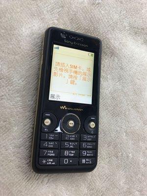 (桃子3C通訊手機維修舖)Sony Ericsson W660I整新庫存機3G音樂機4G卡也可用 兩色可選