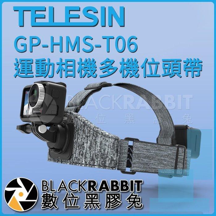 數位黑膠兔【 TELESIN 泰迅 GP-HMS-T06 運動相機 多機位 頭帶 】gopro osmo action
