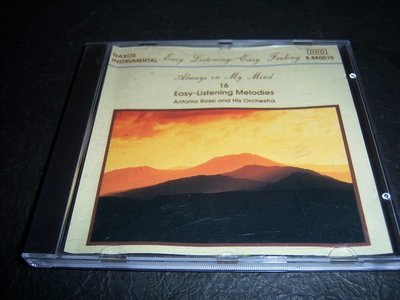 CD--ALWAYS ON MY MIND/德國版