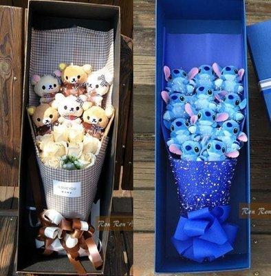 星際寶貝史迪奇花拉拉熊花束個性卡通公仔娃娃禮盒史迪奇花束情人節生日禮物畢業禮物畢業花束